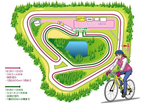 course_testride (1)