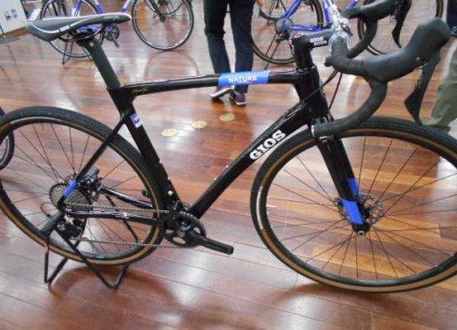 bike-king_gios-nature-cbn_2.jpg