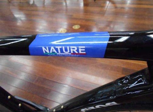 bike-king_gios-nature-cbn_8.jpg