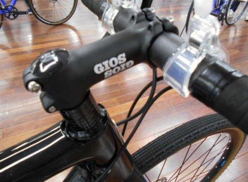 bike-king_gios-nature-cbn_9.jpg