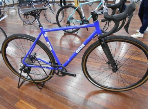 bike-king_gios-nature_2xewf.jpg