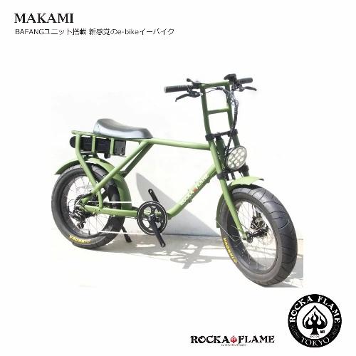 makami_gn_main.jpg
