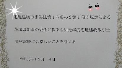 DSC_0828_2019123023212149e.jpg