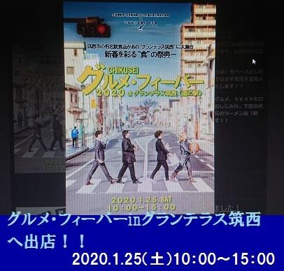 DSC_0885.jpg