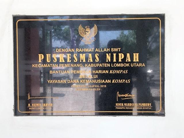 新築の Nipah Pususmas1