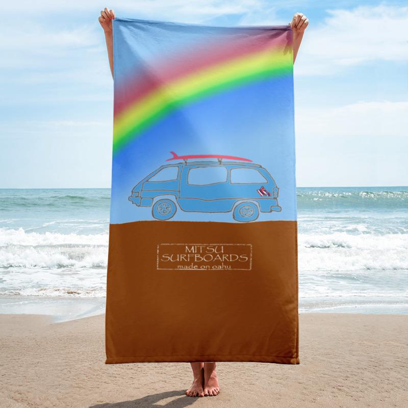 mitsu towel 2019