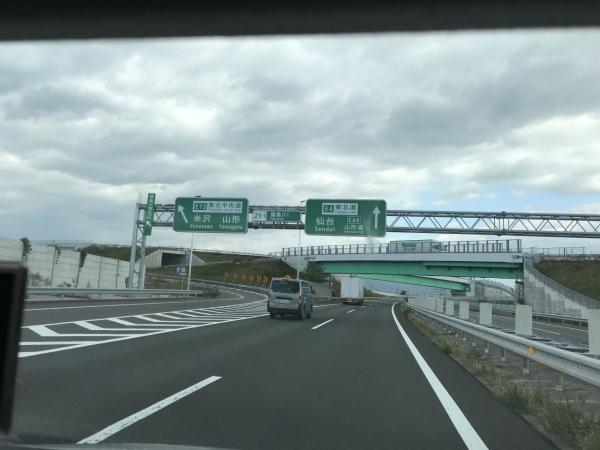 福島JCT