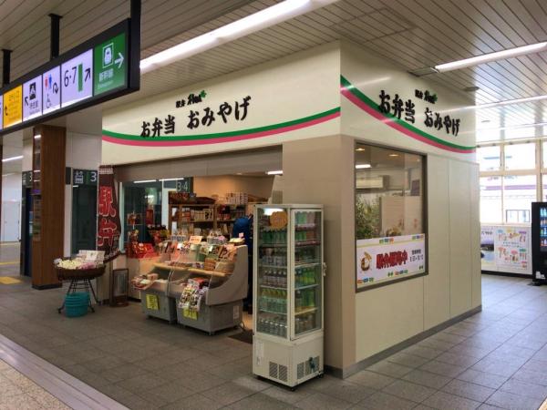 長野駅弁当売り場