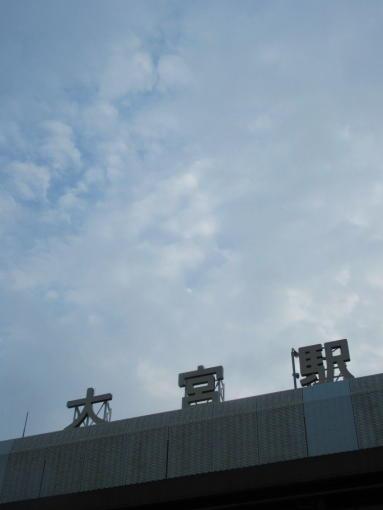 201  空大宮駅(1)