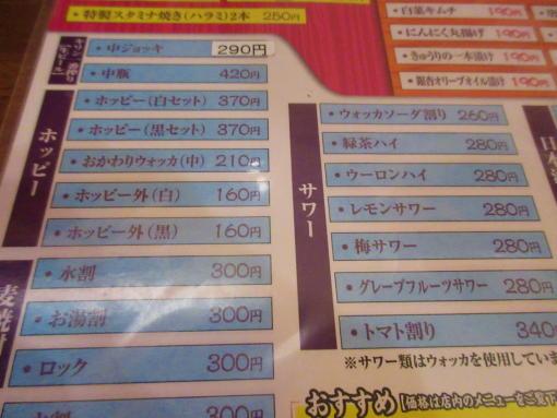022  タッチペン(1)