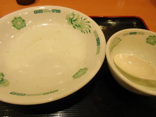 110  完食(1)