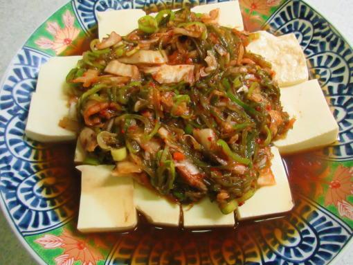 223  めかぶキムチ豆腐(1)