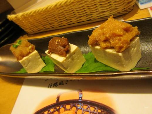 207  島豆腐(1)