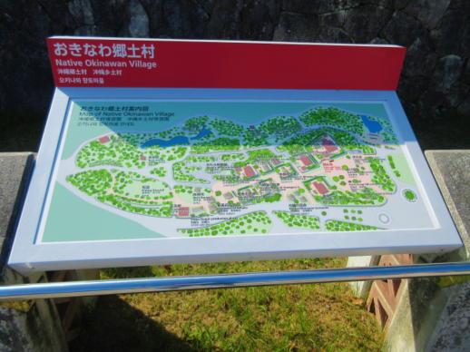 062  郷土村(1)