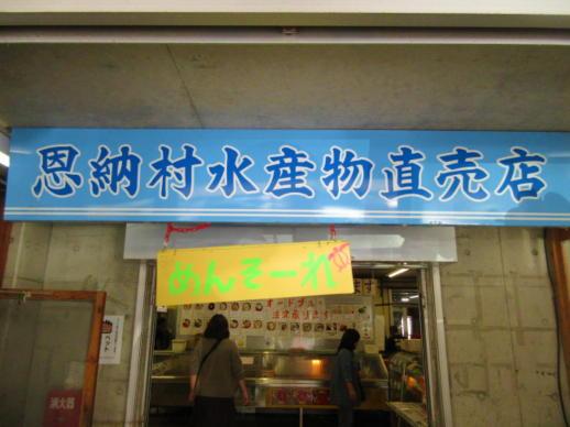 064  道の駅(1)