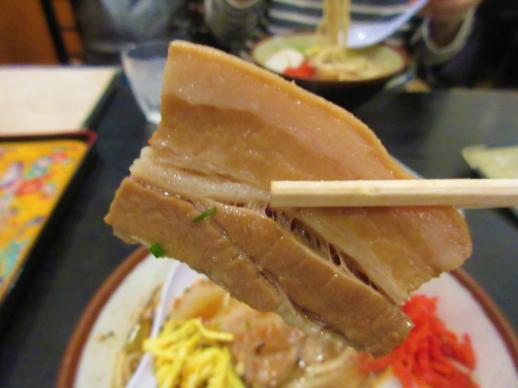 210  三枚肉(1)