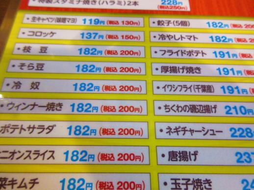 222  メニュー(1)