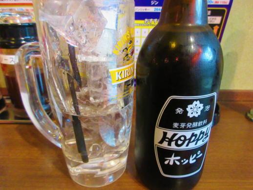 223  黒ホッピーセット(1)