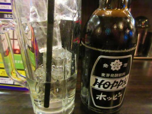 003  黒ホッピセット(1)