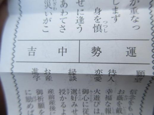013  中吉(1)