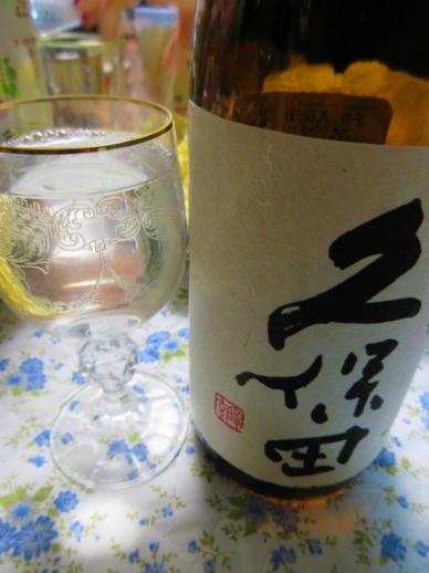 206  久保田(1)