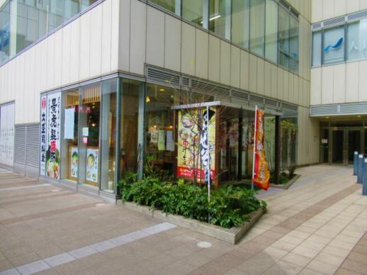 101  景虎製麺所(1)