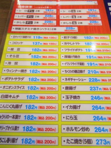 022  メニュー(1)