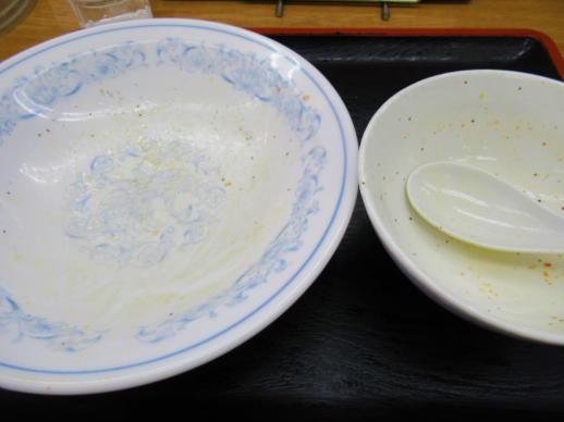 109  完食(1)