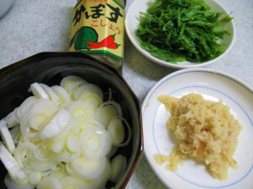 214  かぼす胡椒(1)