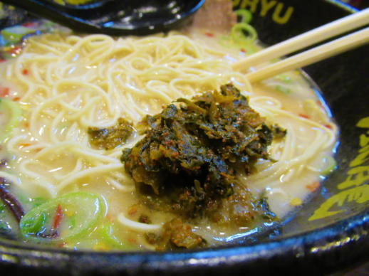 110  辛子高菜(1)
