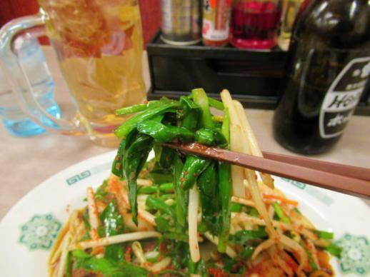 029  野菜上げ(1)