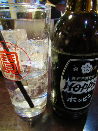 003  黒ヒッピーセット(1)