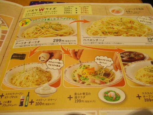 102  メニュー検討(1)