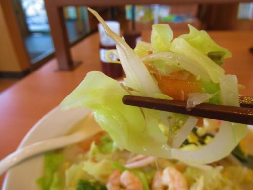 109  野菜(1)