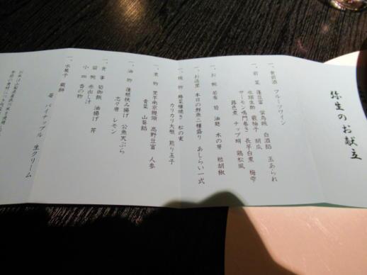 200  メニュー(1)
