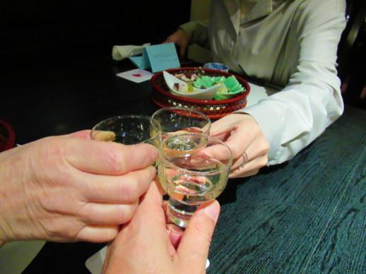 202  食前酒(1)