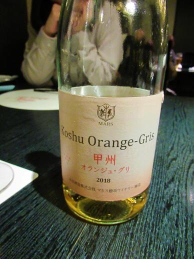 206  ワイン銘柄(1)