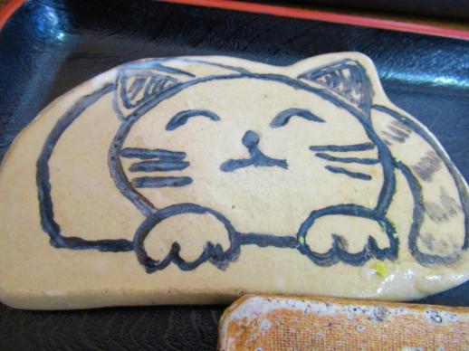 108  猫の皿(1)