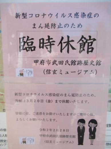 057  臨時休刊(1)