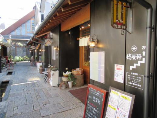 059  街並み(1)