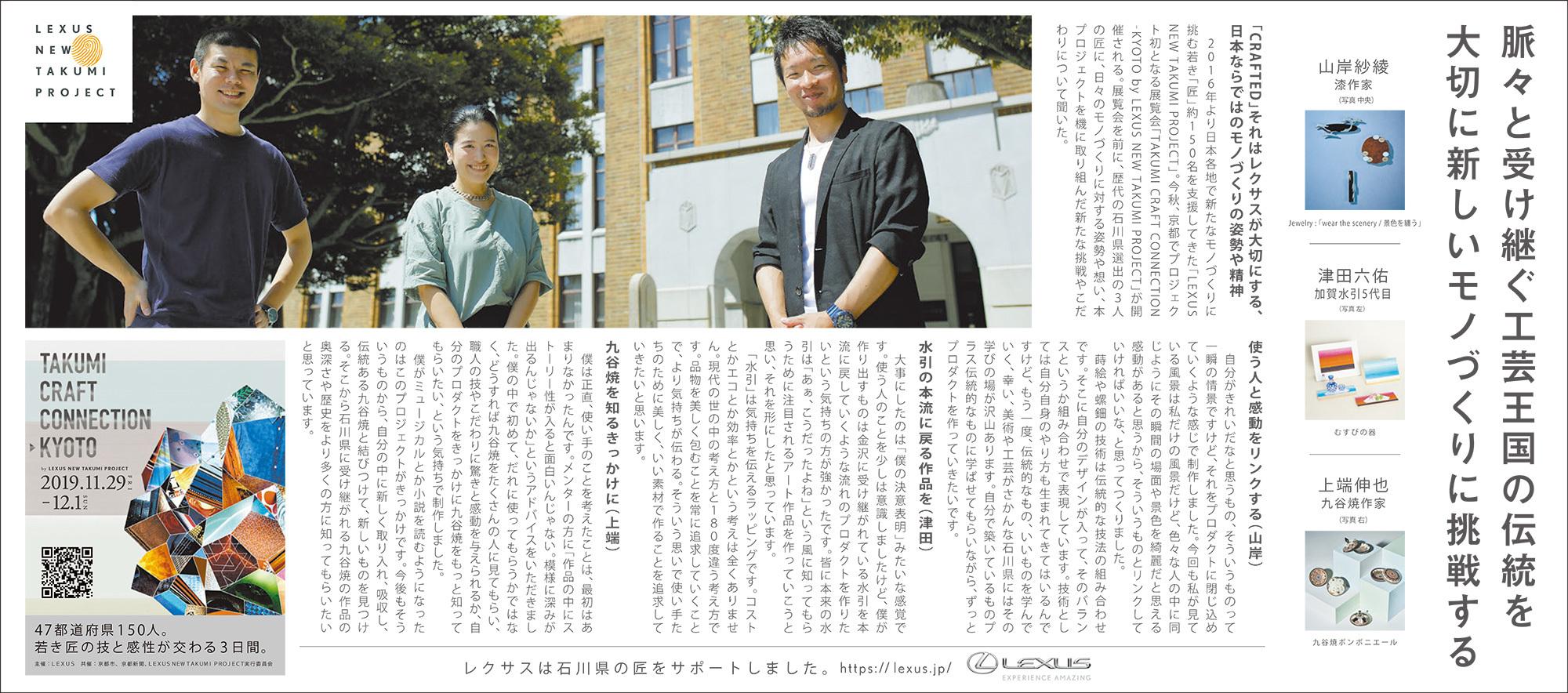 oshirase191027.jpg