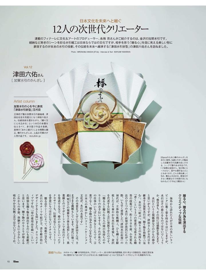 oshirase191030.jpg