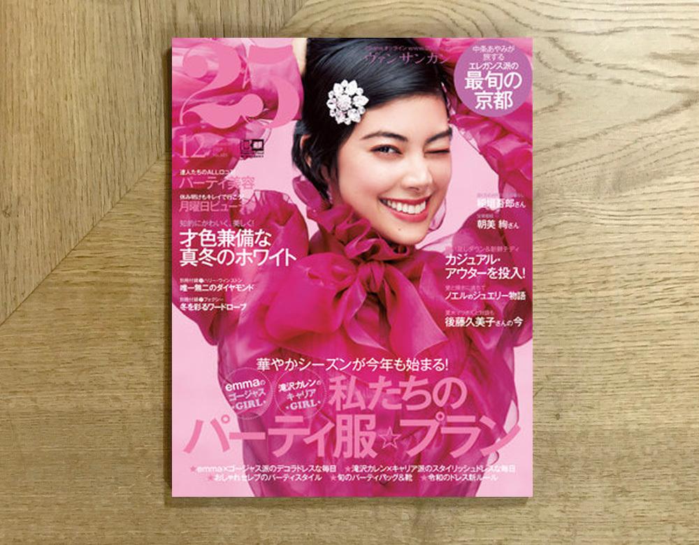 oshirase191030_.jpg
