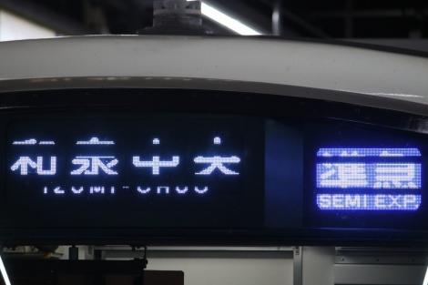 泉北5000 160