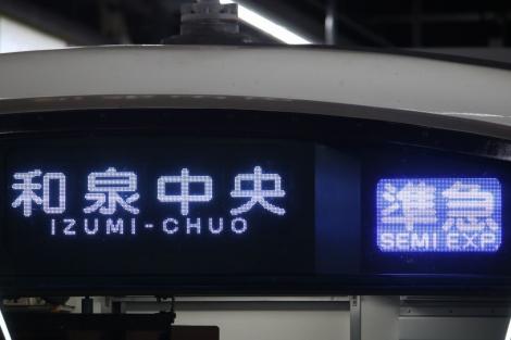 泉北5000 80