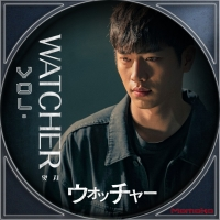 WATCHER<ウォッチャー>Disc3