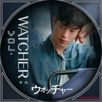 WATCHER<ウォッチャー>Disc3-2