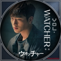WATCHER<ウォッチャー>Disc3-3