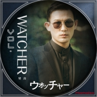 WATCHER<ウォッチャー>Disc9