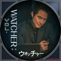 WATCHER<ウォッチャー>Disc1-2